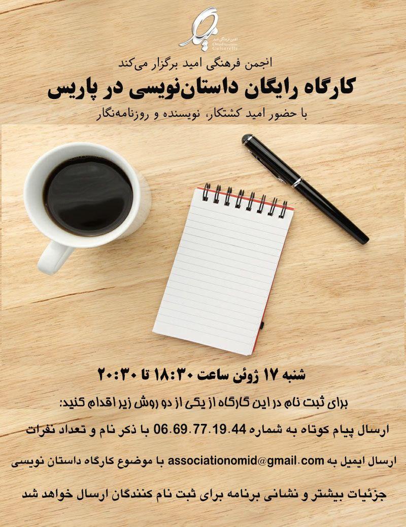 430419033_140177
