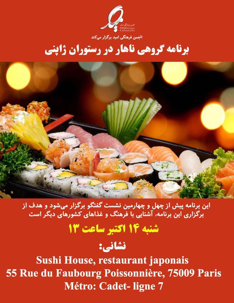 434136689_245068 - Copie