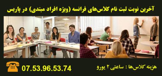 mobtadifb1444