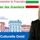 aco-cours-francais