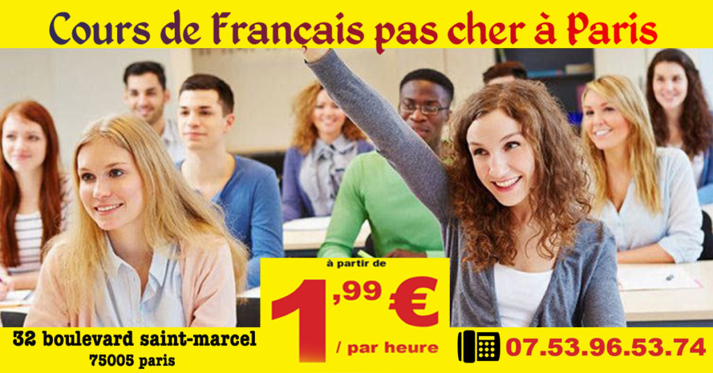 cours-feature